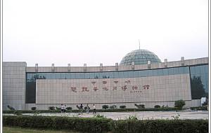 【南阳图片】南阳西峡恐龙蛋博物馆