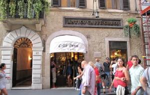 罗马娱乐-Cafe Greco