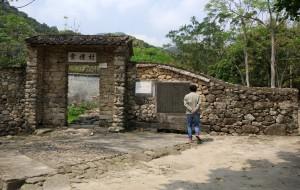 【恩平图片】恩平石头村