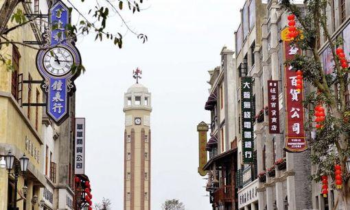 重庆渝北两江国际影视城民国街 龙兴古镇 际华园一日游 鲜活的抗战历史博物馆,承载着民族的记忆,重庆的乡愁