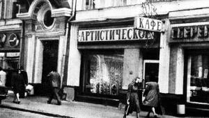 莫斯科复古文艺圣地