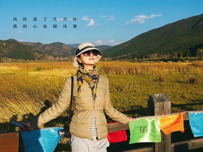 11月,那些消磨在泸沽湖的慢时光,泸沽湖v时光攻略-马春节平山一日游攻略图片