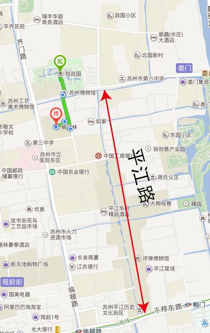 苏州一日游:拙政园-狮子林or虎丘-七里山塘-平江文化街 这线路可以在