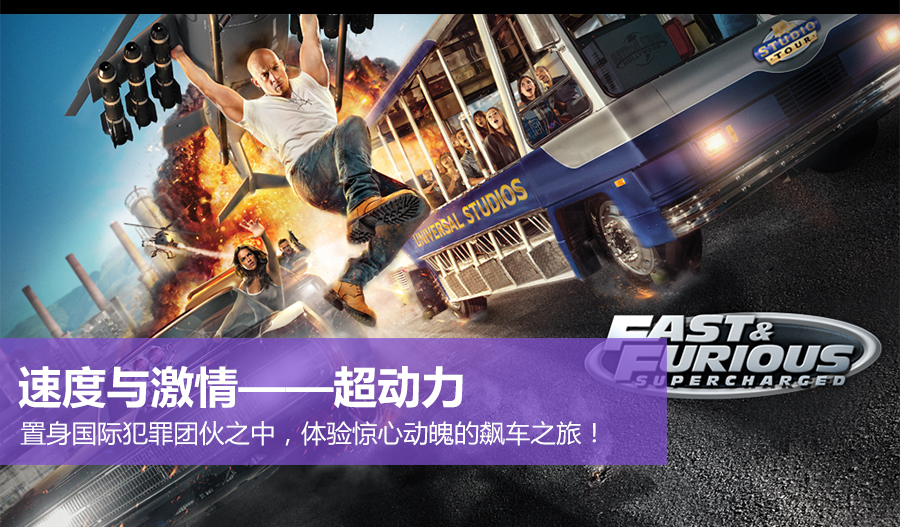 Fast 2 Furious (2003) Hindi Dubbed Watch Online Movie