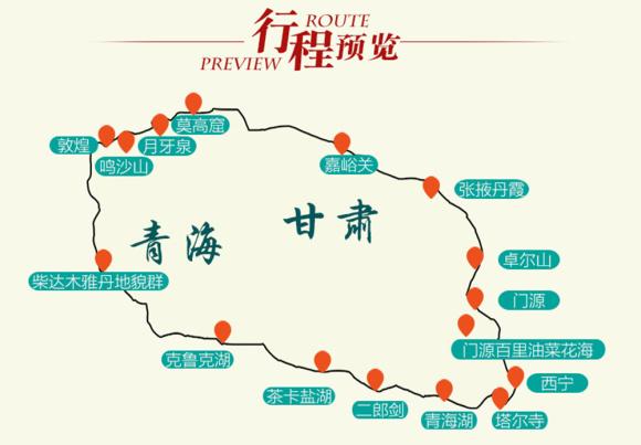 青海湖大环线地图_青海湖地图环线展示_地图分享