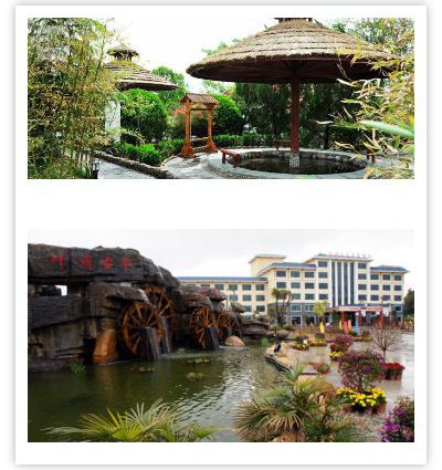 蒲城巴厘岛温泉