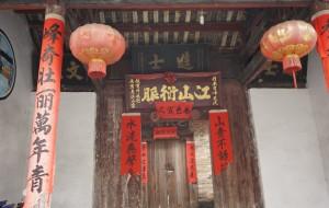 【贺州图片】徜徉桂东南(二)瑶乡富川(上)秀水汉风