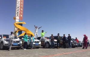 【阿拉善右旗图片】2017首届阿拉善巴丹吉利沙漠珠峰大会