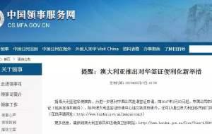 【澳大利亚图片】澳大利亚签证在线申请手把手教程(非中文,一年多次),更新签证问题Q&A