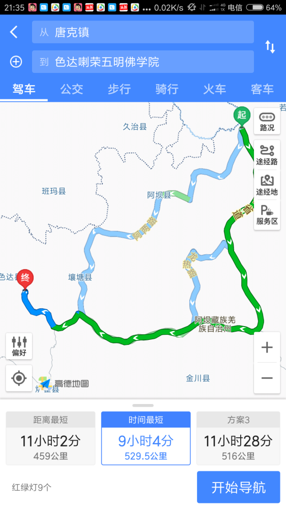青海到甘南的地图