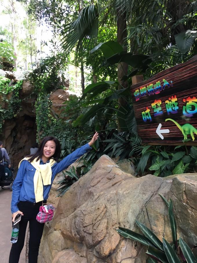 长隆野生动物园游记