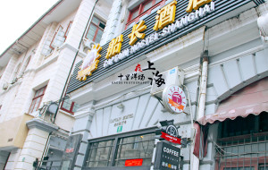 【上海迪士尼度假区图片】{ 十里洋场 夜上海 。 }