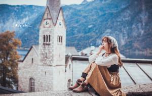 【维也纳图片】奥地利——旋转在童话世界里的音乐盒