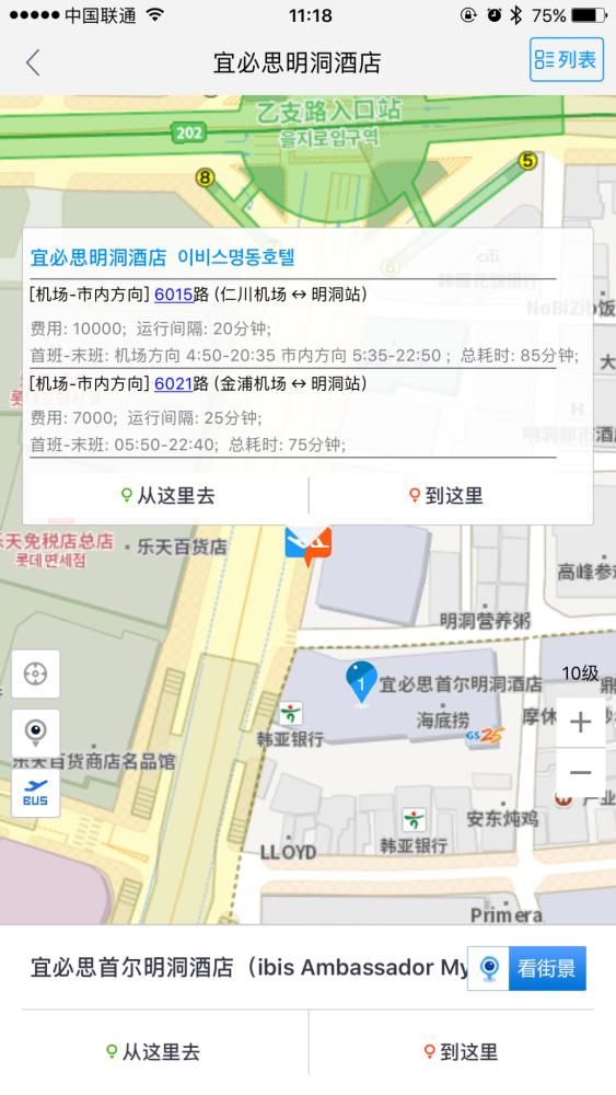可以借助韩游网的韩国地图