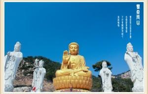 【北镇图片】医巫闾山-游记