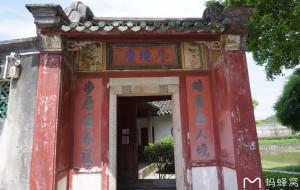 【梅州图片】梅州:黄遵宪纪念馆(黄遵宪故居、人境庐、匾牌博物馆)