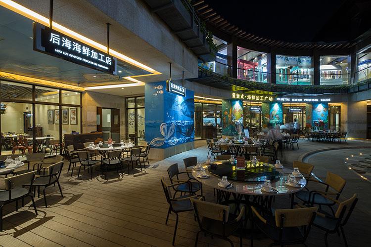 海棠湾·海棠68环球美食街·海鲜套餐(后海店/和乐店