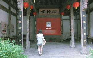 【龙门古镇图片】2011年之富阳-龙门古镇