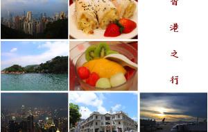 【香港图片】香港自由行4天 不看后悔!不管你信不信,反正我是信了