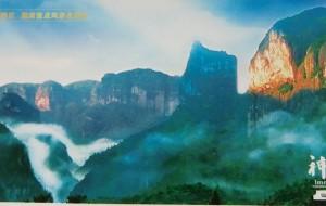 【仙居图片】2012春节浙江台州神仙居游