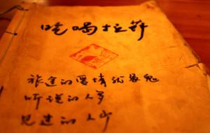 【滇藏线图片】2012年,我们疯癫进藏 (滇藏线,纳木错,日喀则,山南)