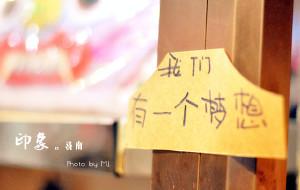 【济南图片】初夏·邂逅济南城