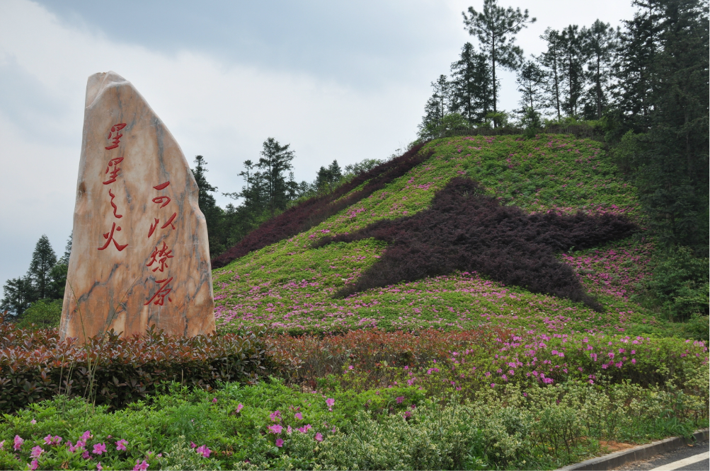 江西井冈山.湖南衡山,韶山.贵州黔东南,黄果树瀑布.