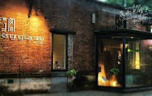 广州娱乐-沿江路西餐酒吧街