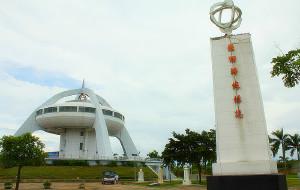 【水上图片】(台湾)嘉义北回归线纪念碑