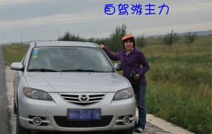 【多伦图片】自驾游(北京-沽源-多伦-北京)(2012.8.17-19)