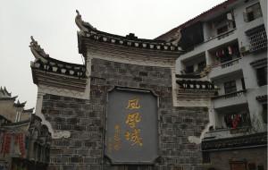 【岳麓山图片】2013.03.29-2013.04.05 湘之行(长沙、凤凰、张家界、岳阳)