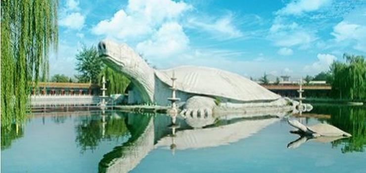 东方巨龟苑