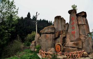 【利川图片】耳目一新的龙船水乡