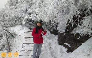 【衡山图片】2014-2-14想走就走的旅程--衡山看雪