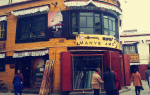 西藏美食-玛吉阿米