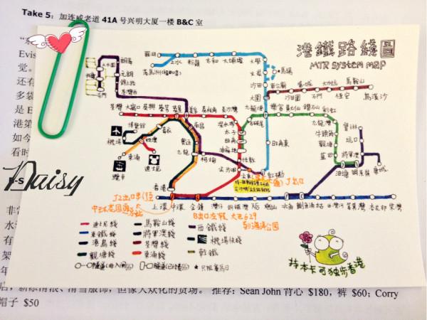 手绘港铁路线图,不如之前我po的清晰,只是作为纪念罢了.