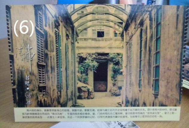 广东海洋大学彩色手绘片