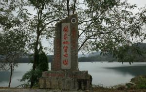 【龚滩古镇图片】2013年秋天,雨中的黔江小南海和酉阳龚滩古镇。