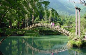 台湾娱乐-溪头自然教育园区