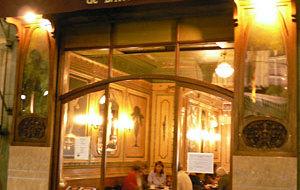 巴塞罗那娱乐-剧院咖啡厅