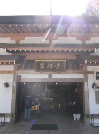 亚洲 日本 滋贺县 大津市 - 西部落叶 - 《西部落叶》· 余文博客