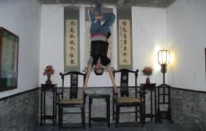 【周村图片】2014五一小两口淄博自由行(博山-淄川-淄博周村)海图!