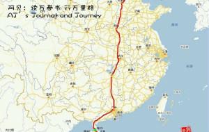 【文昌图片】阿见之旅:独自去寻欢07——201202-03
