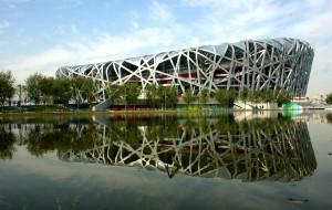 北京娱乐-鸟巢(国家体育场)