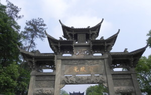 【龙游图片】20130510~12浙江龙游