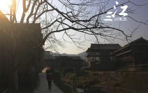 【三江图片】元旦小游程阳八寨