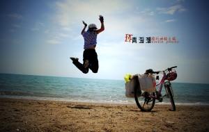 【西宁图片】环青海湖骑行体验之旅#铭心全纪录#