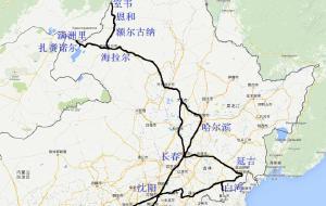 【旅顺图片】毕业旅行之东北十城记