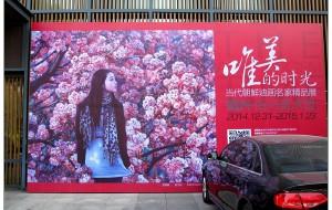 【朝鲜图片】浙江行走——一个朝鲜画展