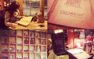 双廊美食-野马咖啡馆
